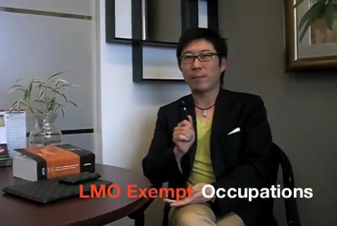 LMO Exemption